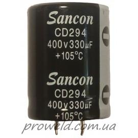 Конденсатор электролитический 330uF 400V 105°C (30x40)