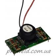 Плата драйвера MOSFET транзисторов