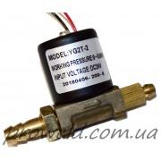 Клапан отсечения газа YG2T-2 (24 VDC)