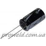 Конденсатор электролитический 3300uF 50V 105°C